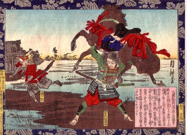 Sanhoshi Kun (ODA Hidenobu, ODA Nobunaga's grand son)at right, HASHIBA Hidoyoshi at 2nd from right and SHIBATA Katsuie at left11